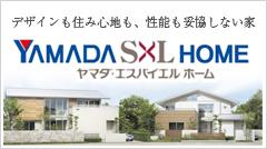 YAMADA SxL HOME