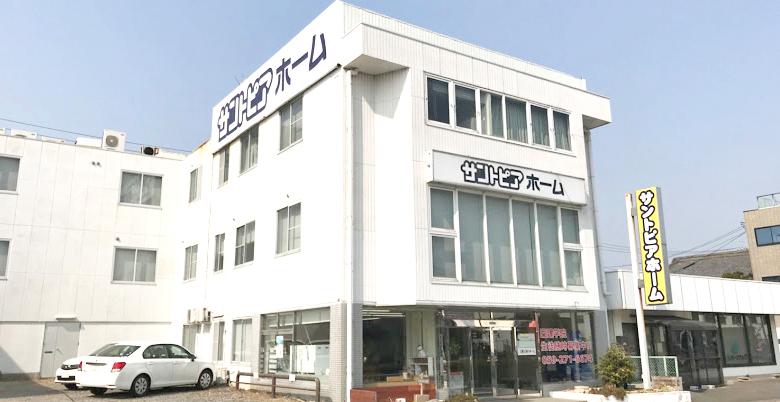 staff_tsu
