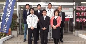 staff_tsu1-300x154